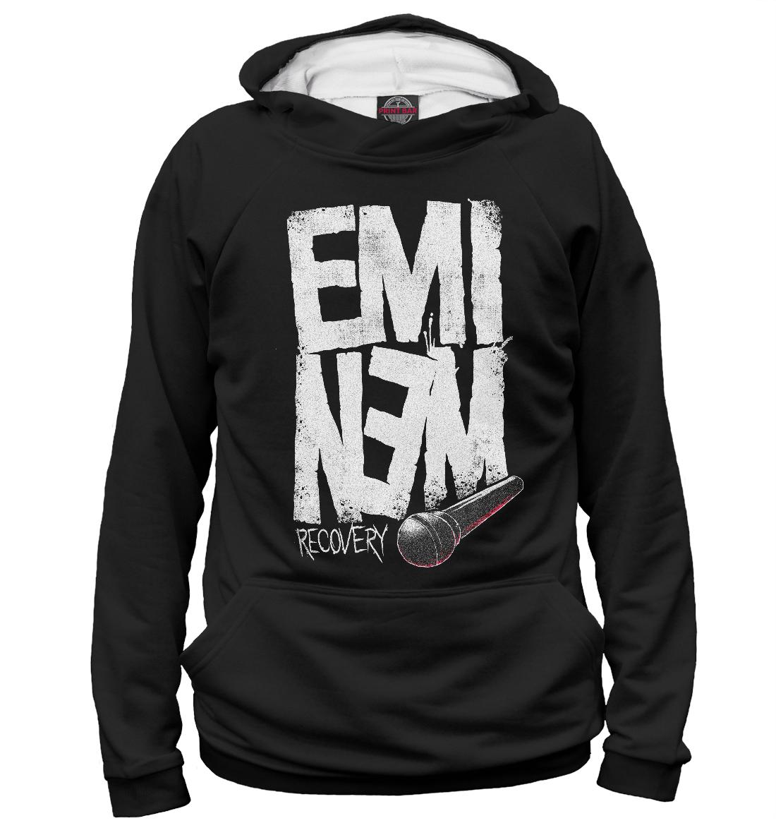 Eminem eminem