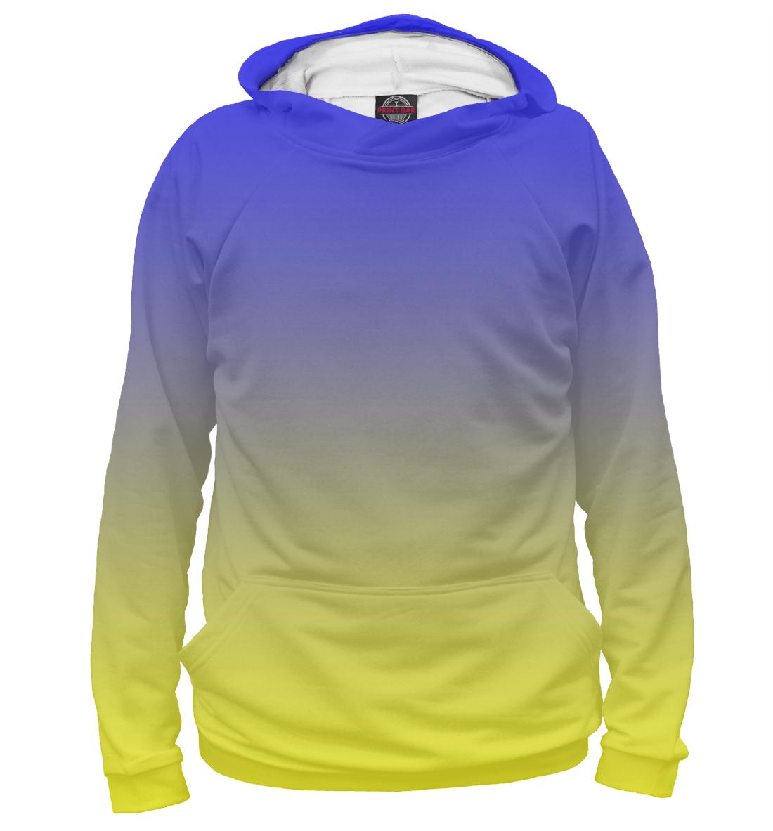 Купить Градиент: Синий в Желтый, Printbar, Худи, CLR-823620-hud-1