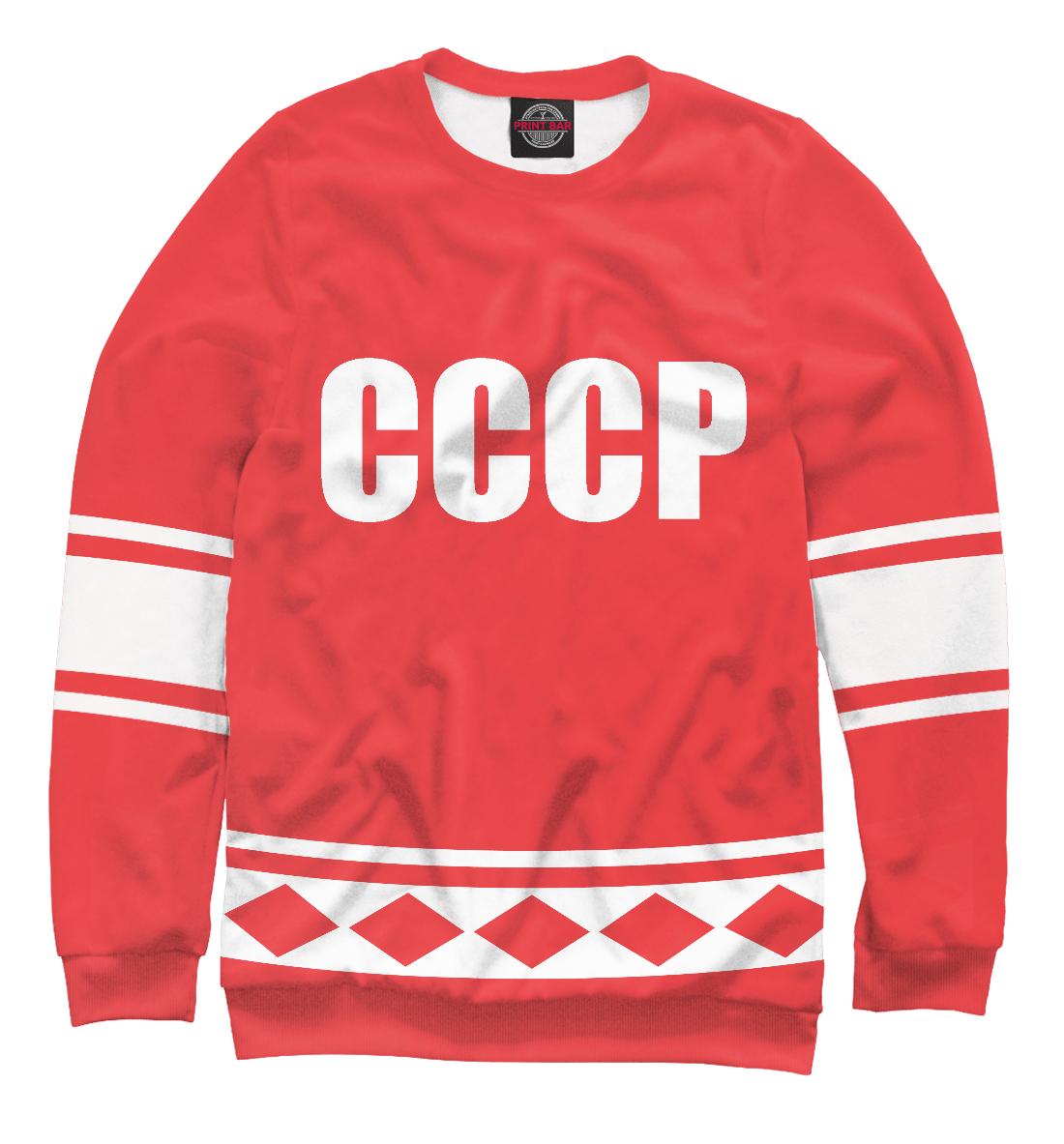 Купить СССР 1972 Хоккейная форма №17, Printbar, Свитшоты, HOK-586914-swi-1