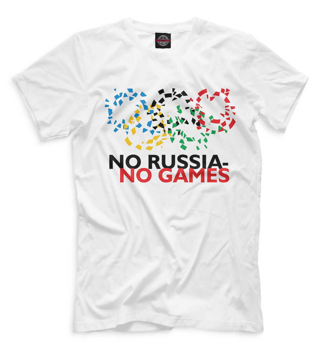 Купить No Russia - No Games, Printbar, Футболки, VSY-444957-fut-2