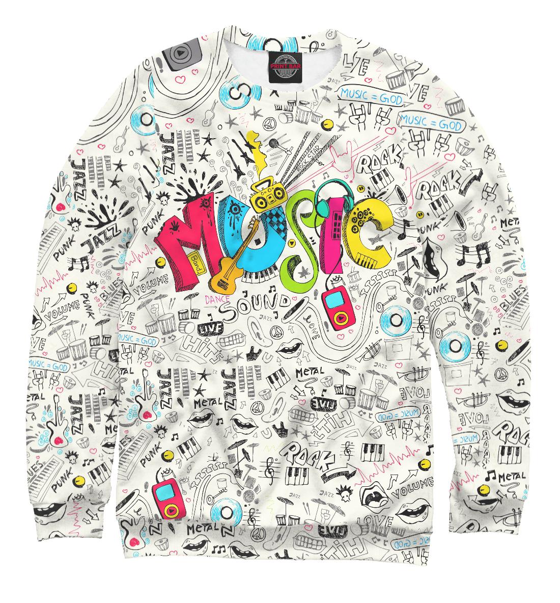 Music is Everything mikael niemi popular music