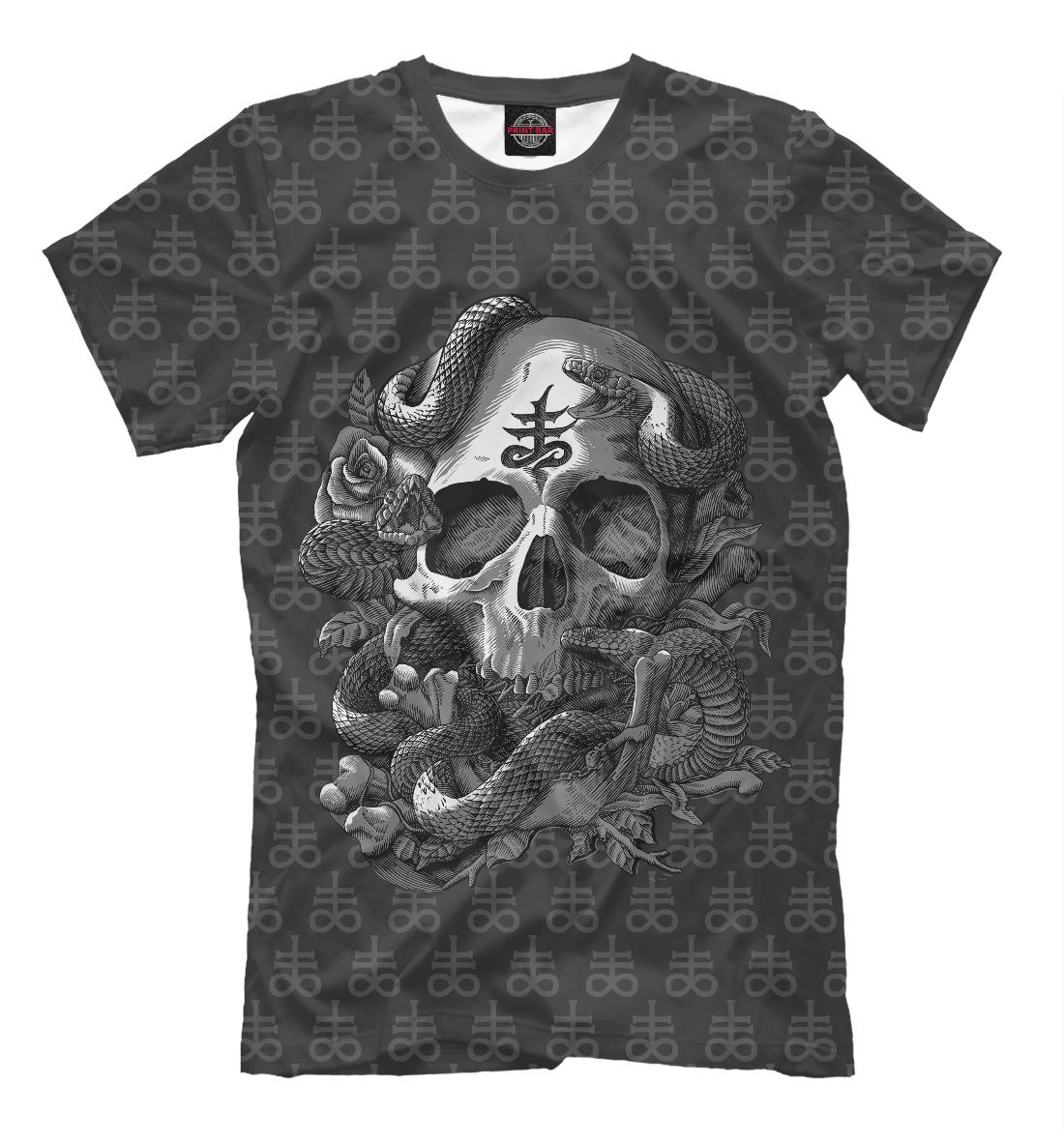 Satan Skull satan