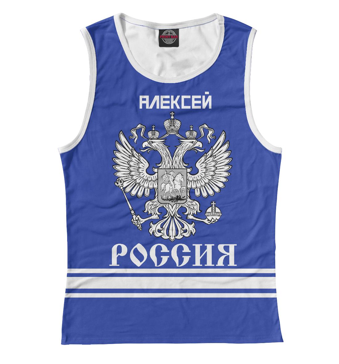 Купить АЛЕКСЕЙ sport russia collection, Printbar, Майки, ALE-271441-may-1