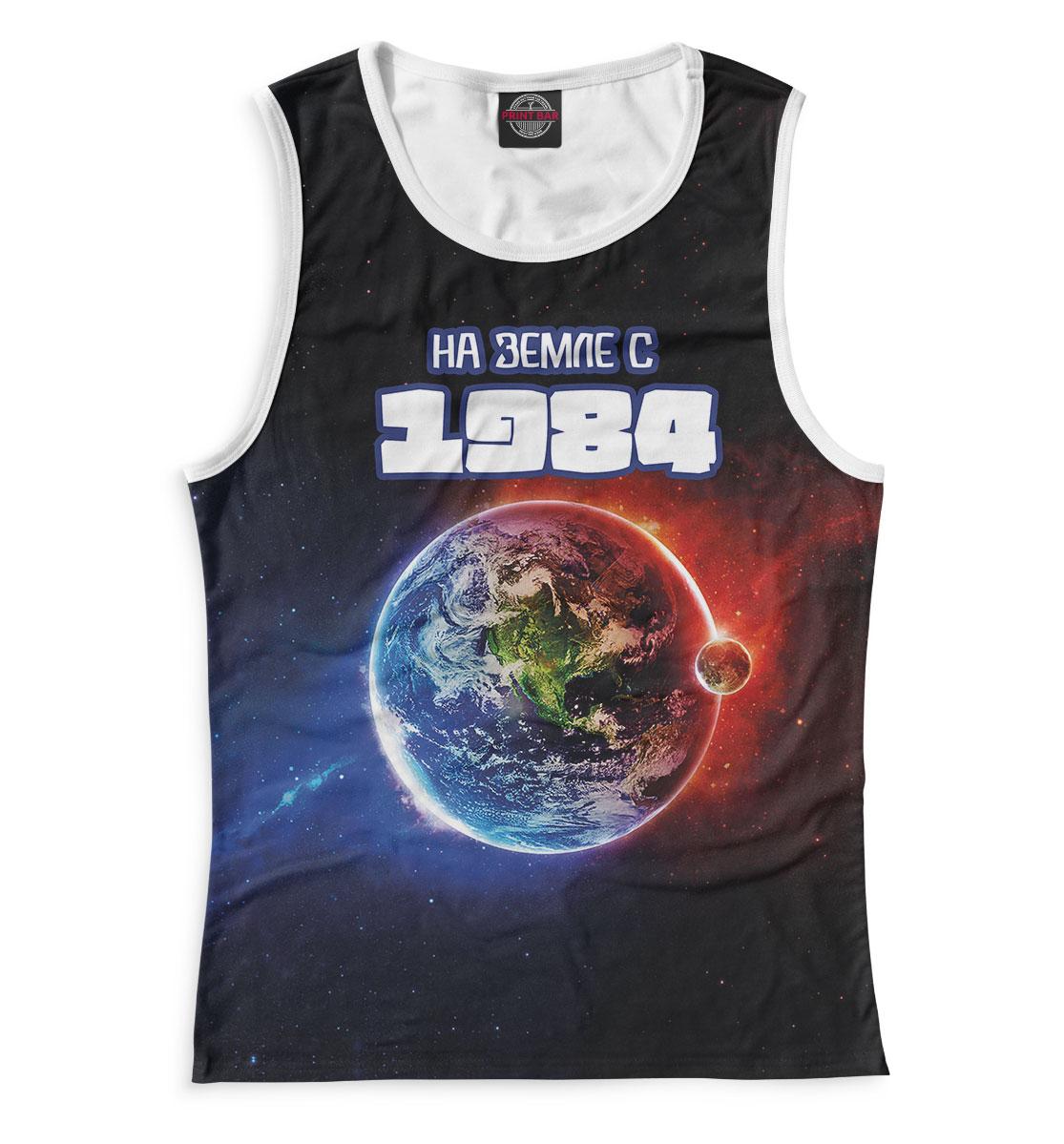 Купить На Земле с 1984, Printbar, Майки, DVC-448876-may-1