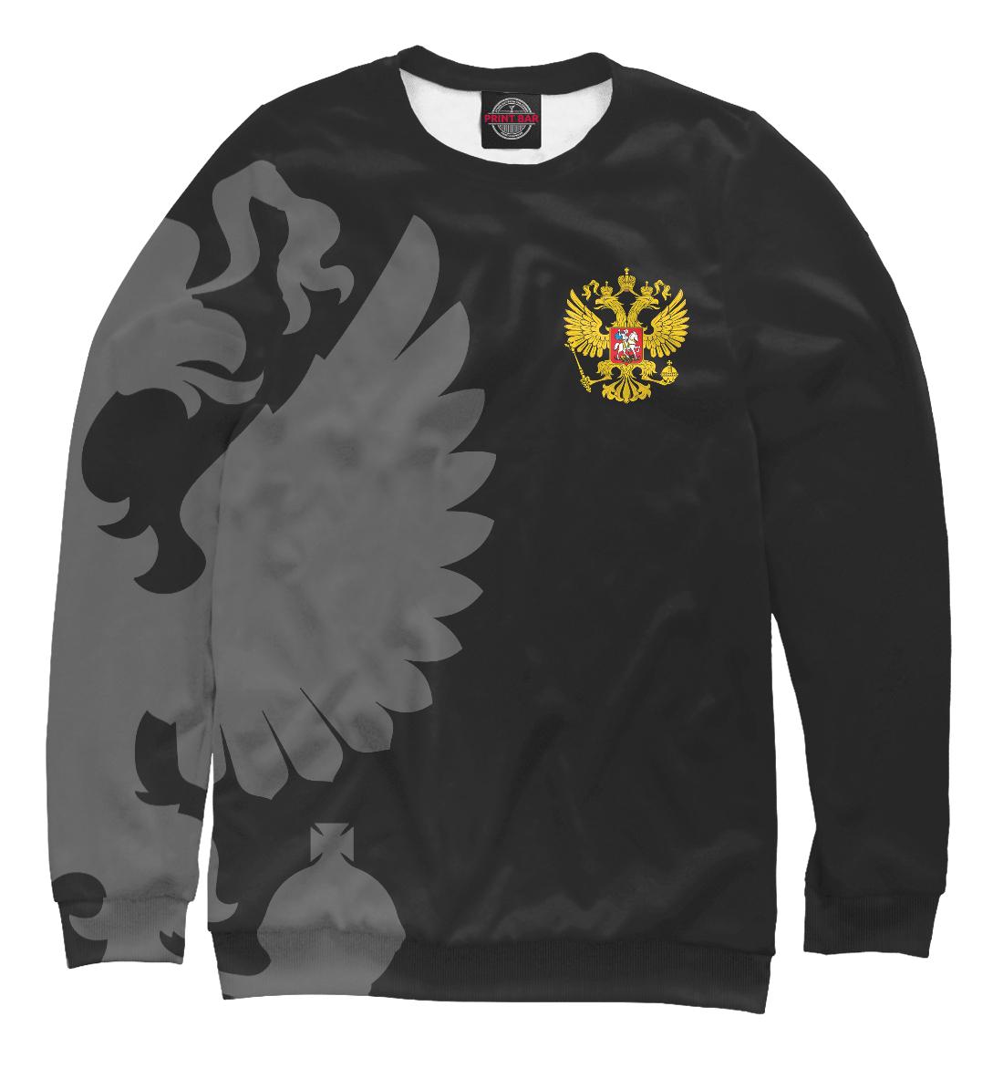 Купить Герб России Серый на Черном, Printbar, Свитшоты, SRF-524626-swi-2