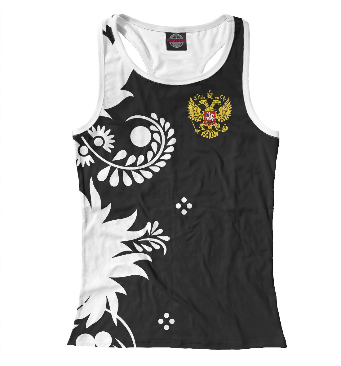 Купить Россия, Printbar, Майки борцовки, RZN-539122-mayb-1