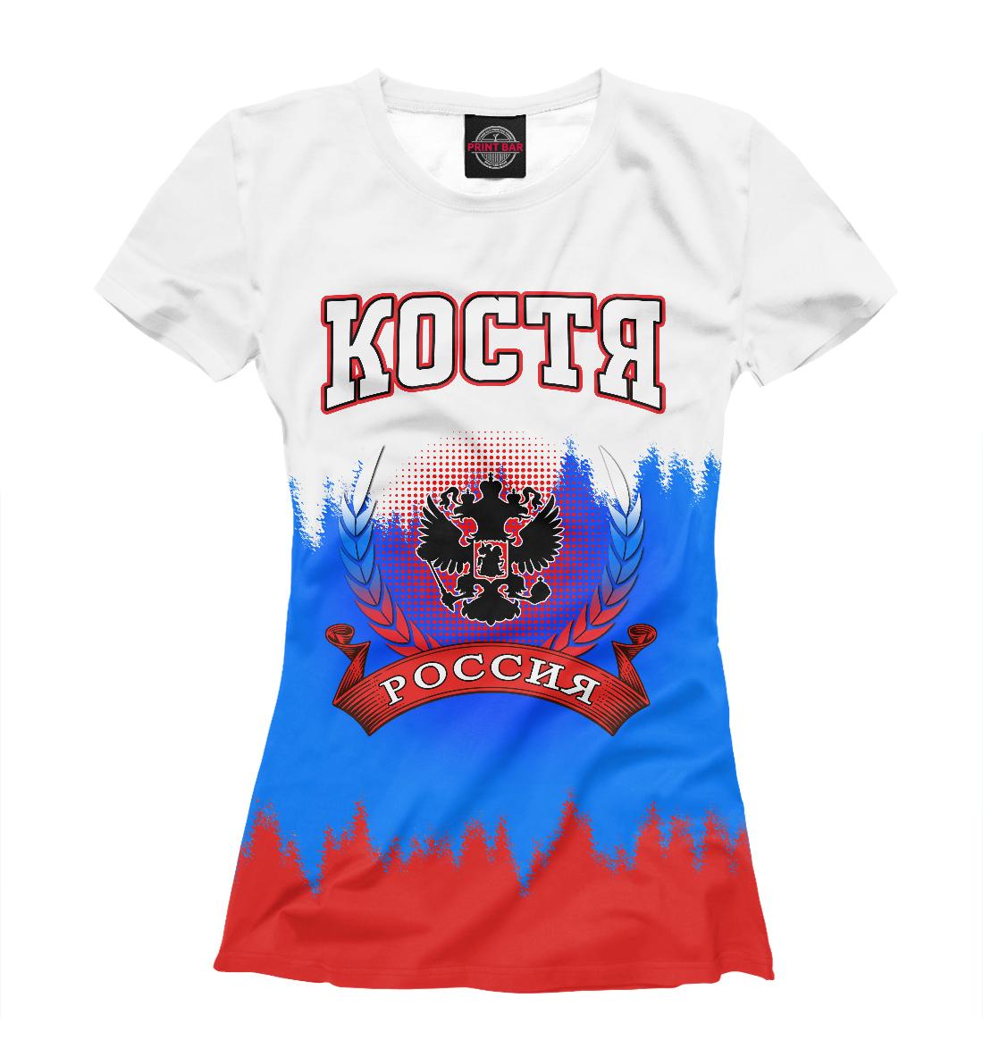 Купить Костя, Printbar, Футболки, KST-856418-fut-1