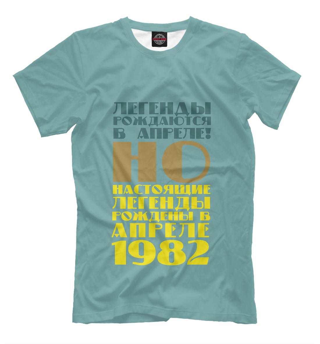 Апрель 1982 апрель 1982