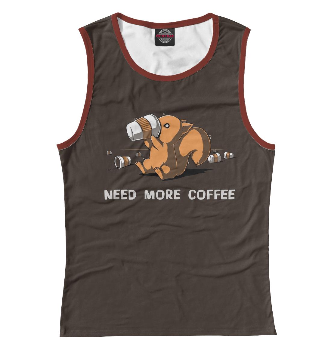 Купить Нужно больше кофе, Printbar, Майки, APD-985964-may-1