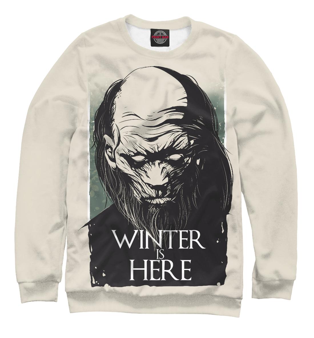 Купить Winter Is Here, Printbar, Свитшоты, IGR-507702-swi-1