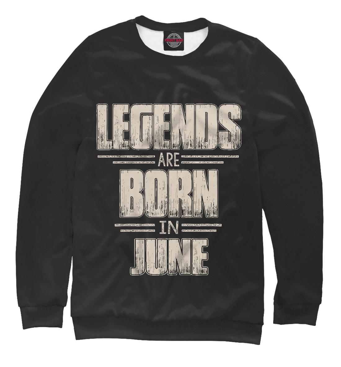 Купить Июнь - рождение легенды, Printbar, Свитшоты, RZP-671951-swi-2