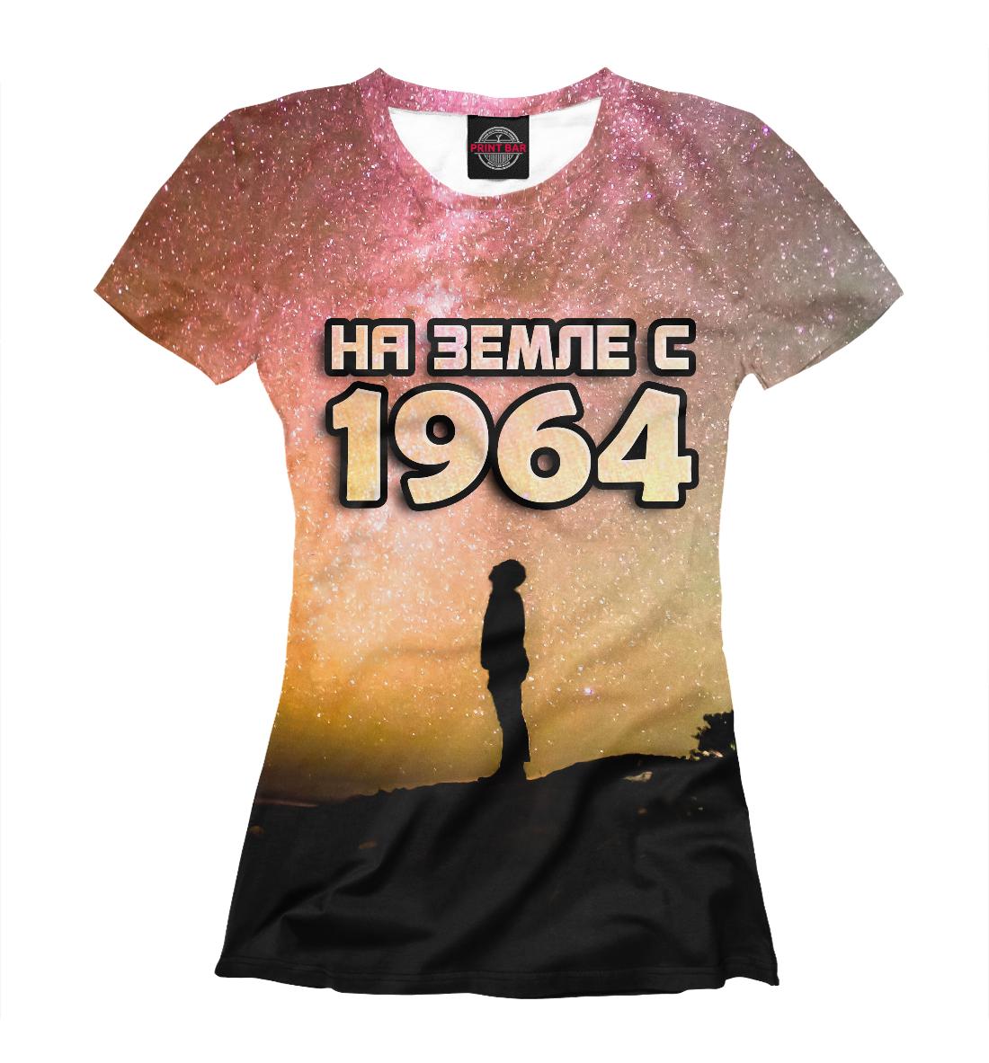 Купить На земле с 1964, Printbar, Футболки, DHC-908744-fut-1