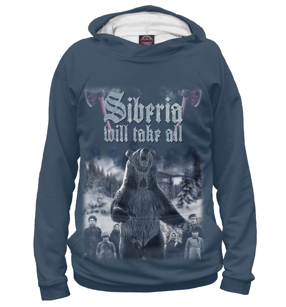 Купить Сибирь примет всех, Printbar, Худи, APD-276643-hud-2
