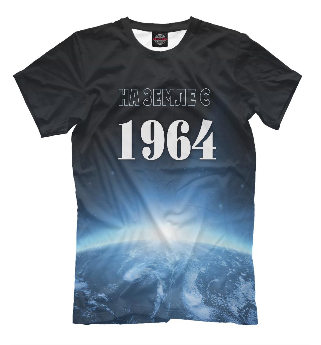 Купить На Земле с 1964, Printbar, Футболки, DHC-512631-fut-2