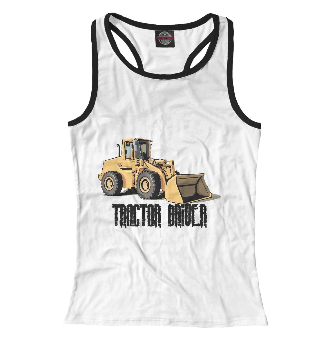 Купить Tractor driver, Printbar, Майки борцовки, VDT-264157-mayb-1