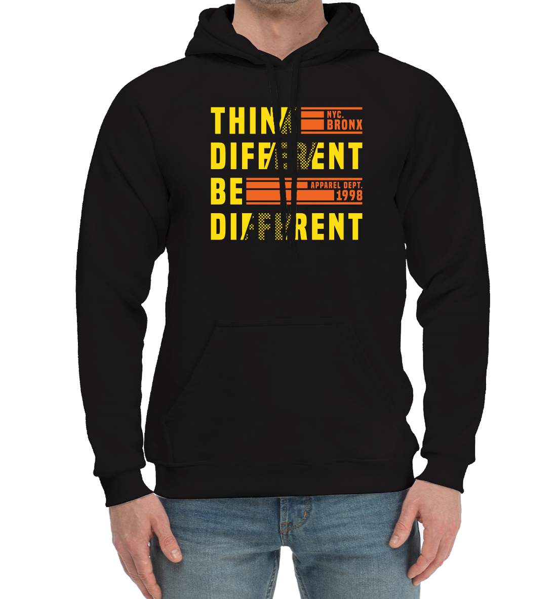 Think different be different