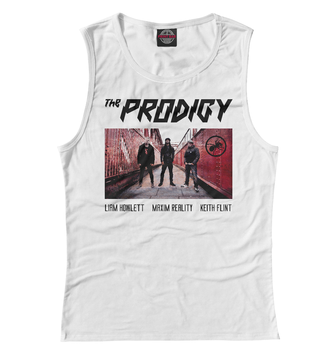 The Prodigy Band недорого