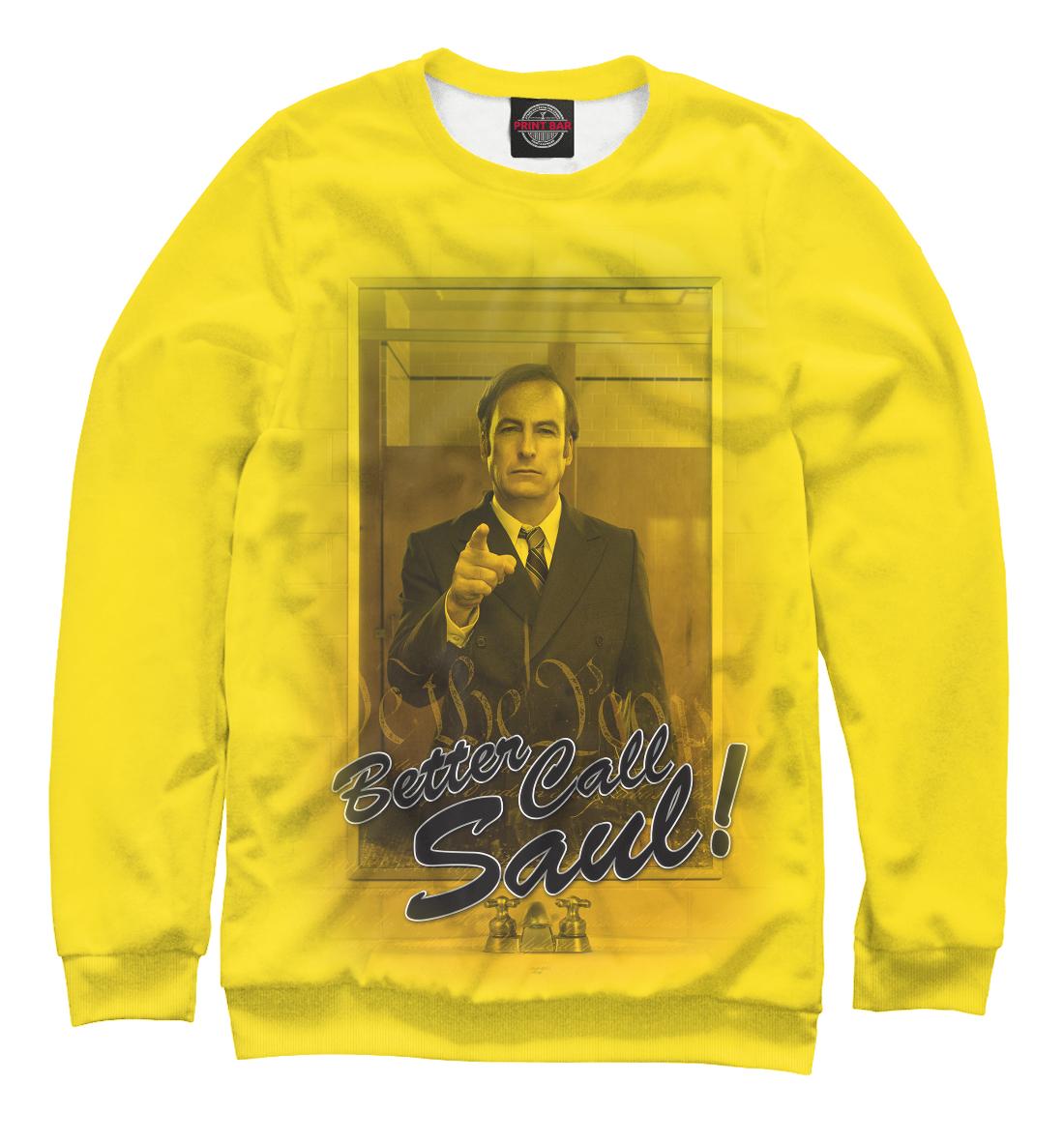 printio футболка классическая лучше позвоните солу Лучше Звоните Солу