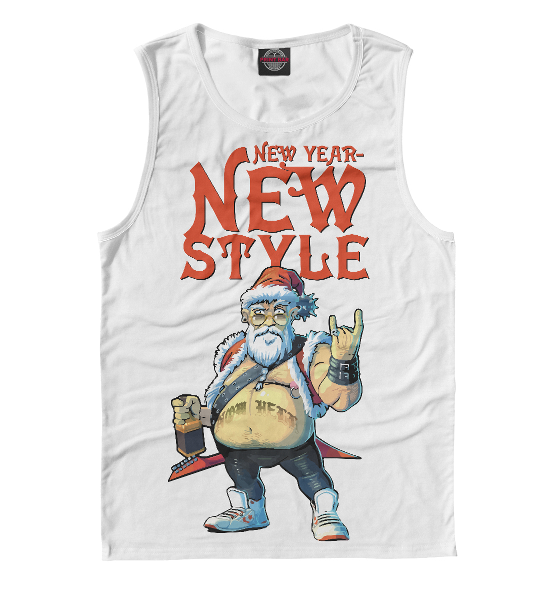 New Year - new style