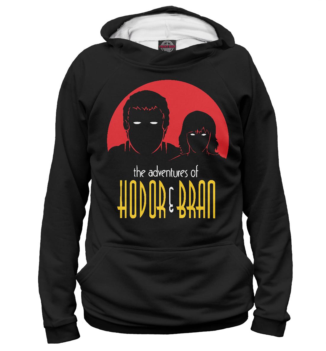 Купить Hodor & Bran, Printbar, Худи, IGR-526503-hud-1
