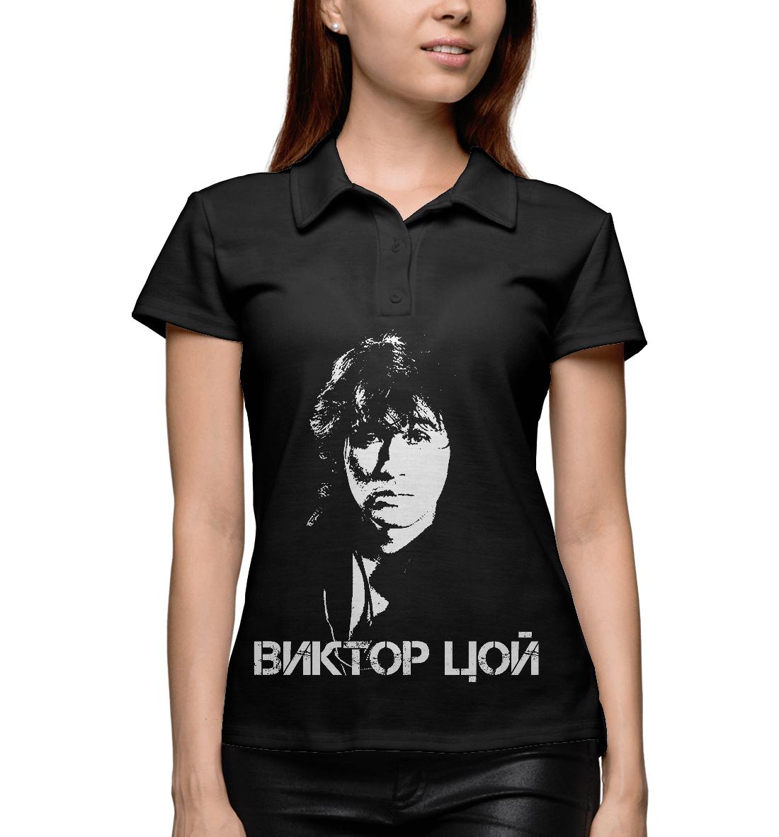 Купить Виктор Цой, Printbar, Поло, KIN-947850-pol-1