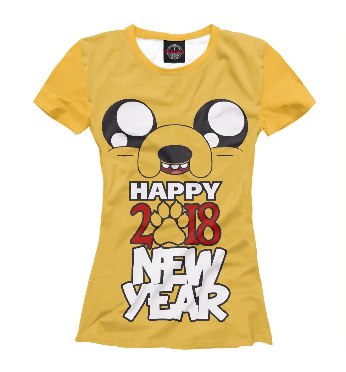 Купить Happy New Year Jake, Printbar, Футболки, ADV-439263-fut-1