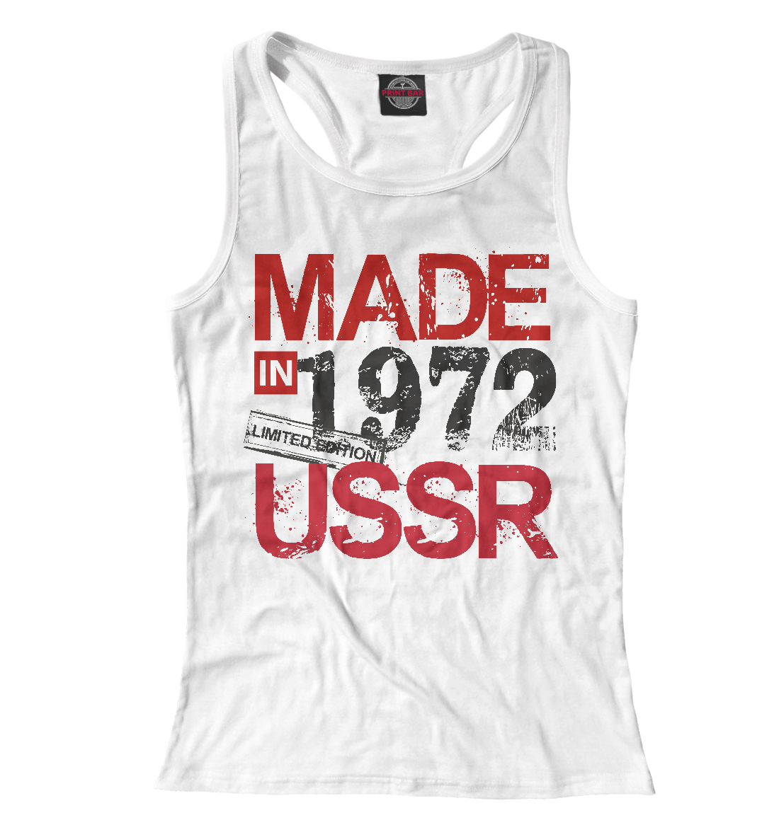 Купить 1972 год рождения, Printbar, Майки борцовки, DSA-810641-mayb-1