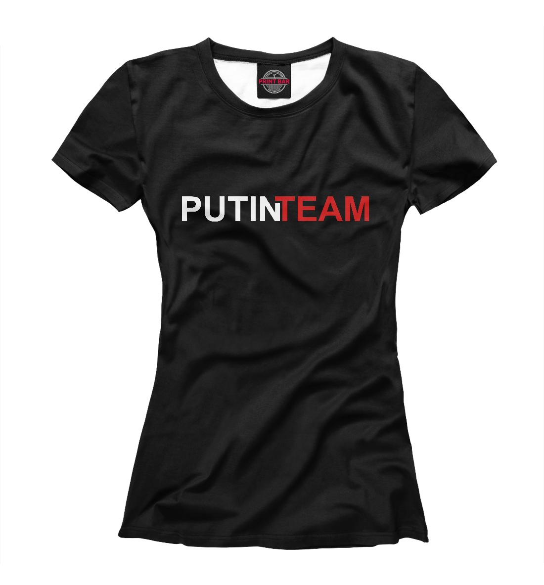 Купить Путин Team, Printbar, Футболки, PUT-523552-fut-1