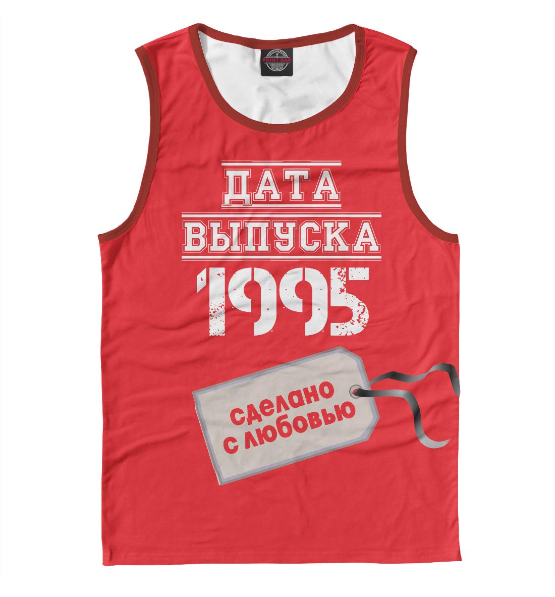 Купить Дата выпуска 1995, Printbar, Майки, DDP-200178-may-2