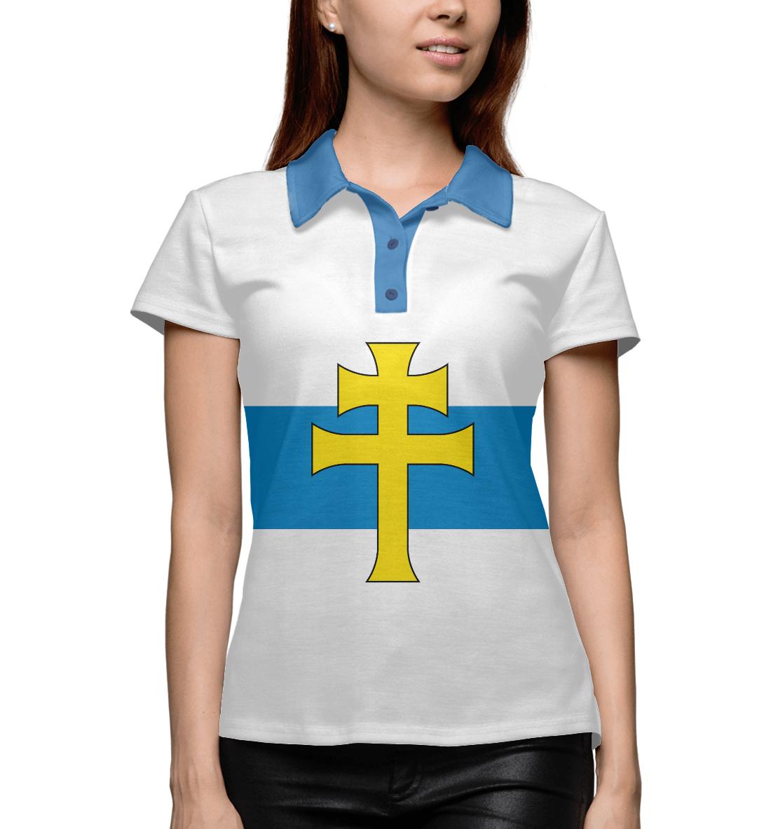 Купить Флаг Вейшнории, Printbar, Поло, FLG-647382-pol-1