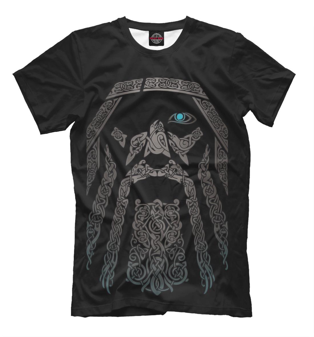 Odin odin