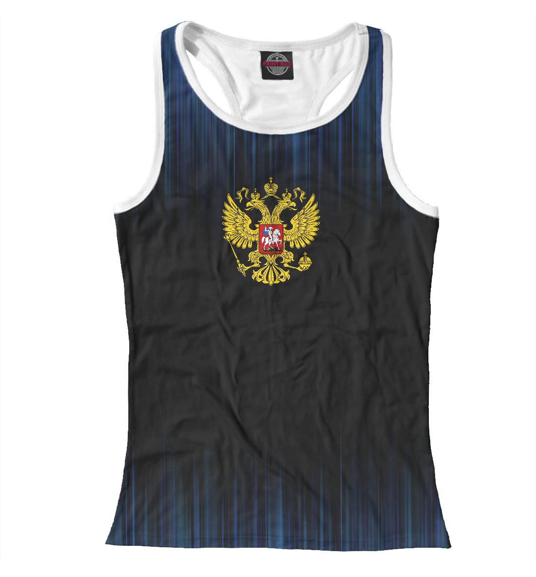 Купить Герб России, Printbar, Майки борцовки, SRF-323812-mayb-1