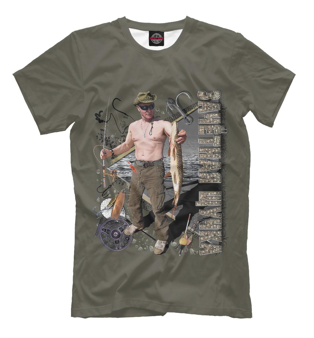 Купить Путин на рыбалке, Printbar, Футболки, PUT-859014-fut-2