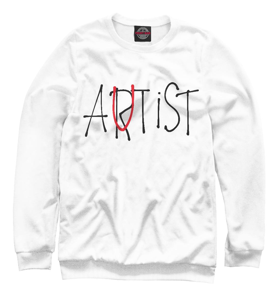 Artist / Autist оно