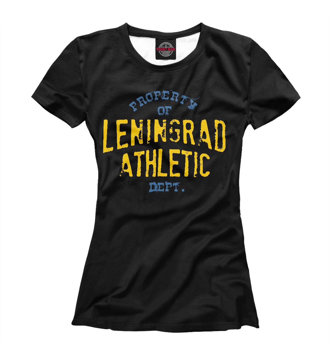 павел канн leningrad Leningrad Athletic Dept