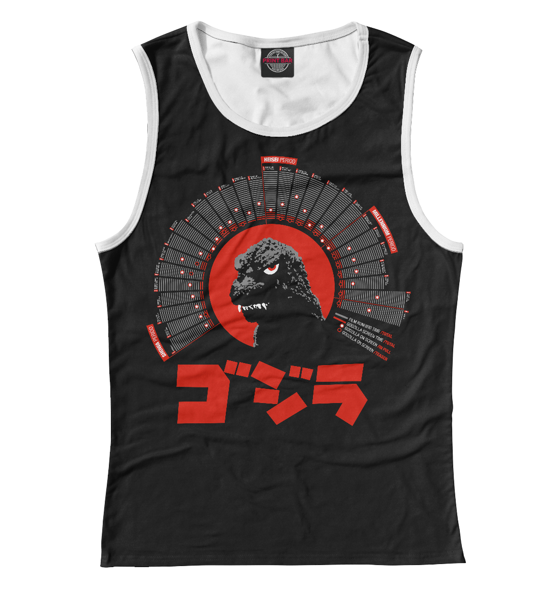 Купить Godzilla data, Printbar, Майки, KNO-561643-may-1