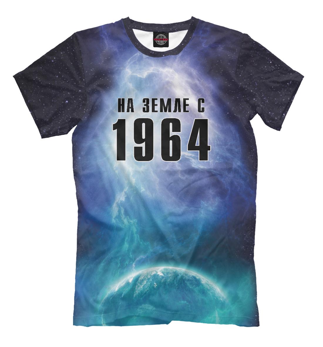 Купить На Земле с 1964, Printbar, Футболки, DHC-102606-fut-2