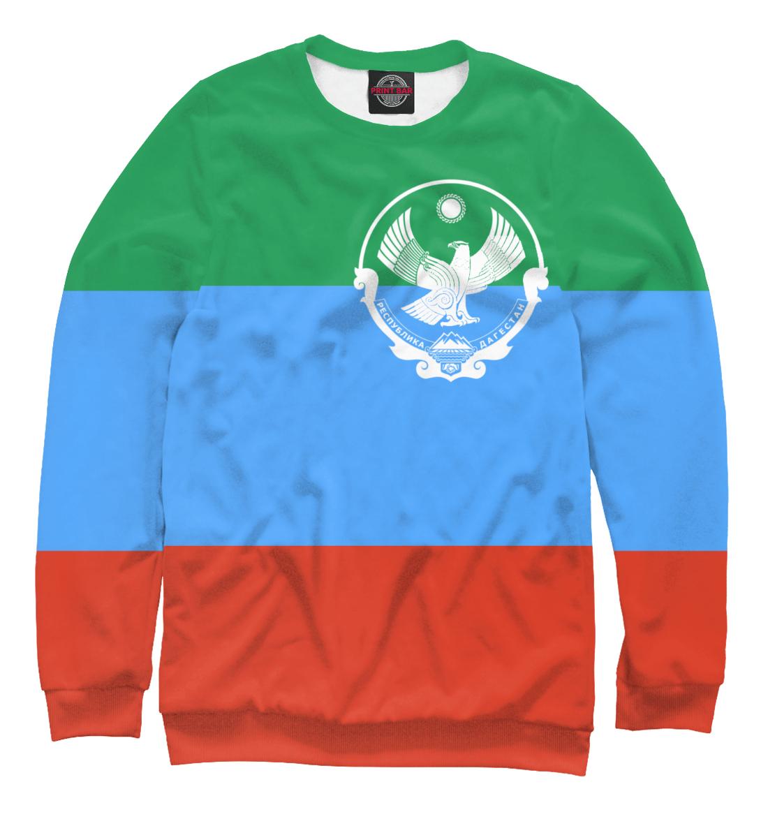 Купить Дагестан, Printbar, Свитшоты, DAG-283973-swi-1