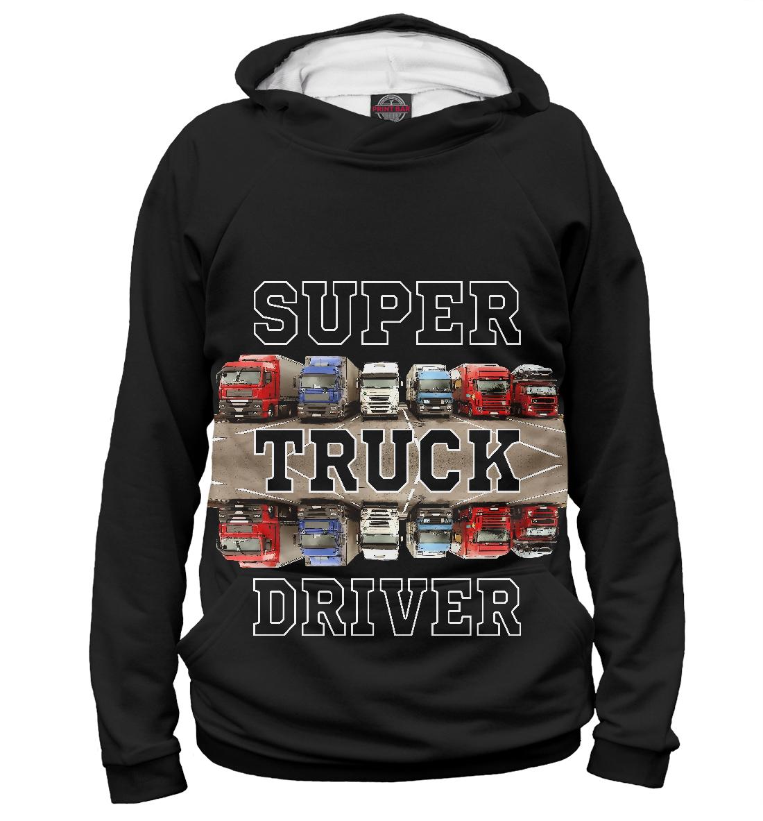 Купить Super Truck Driver, Printbar, Худи, GRZ-848814-hud-1