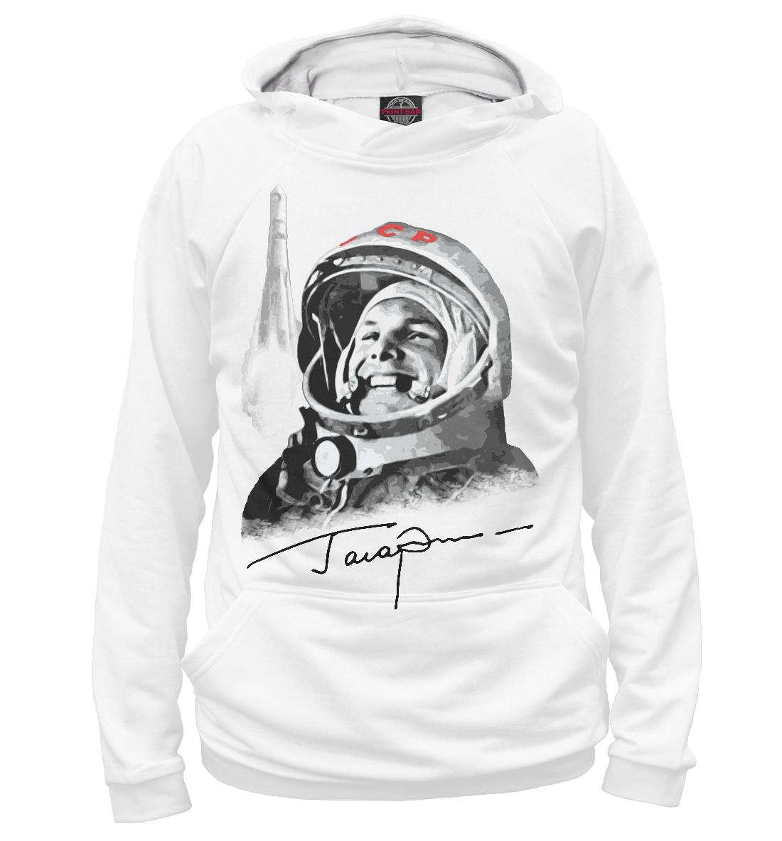 Купить Гагарин, Printbar, Худи, SSS-938685-hud-1