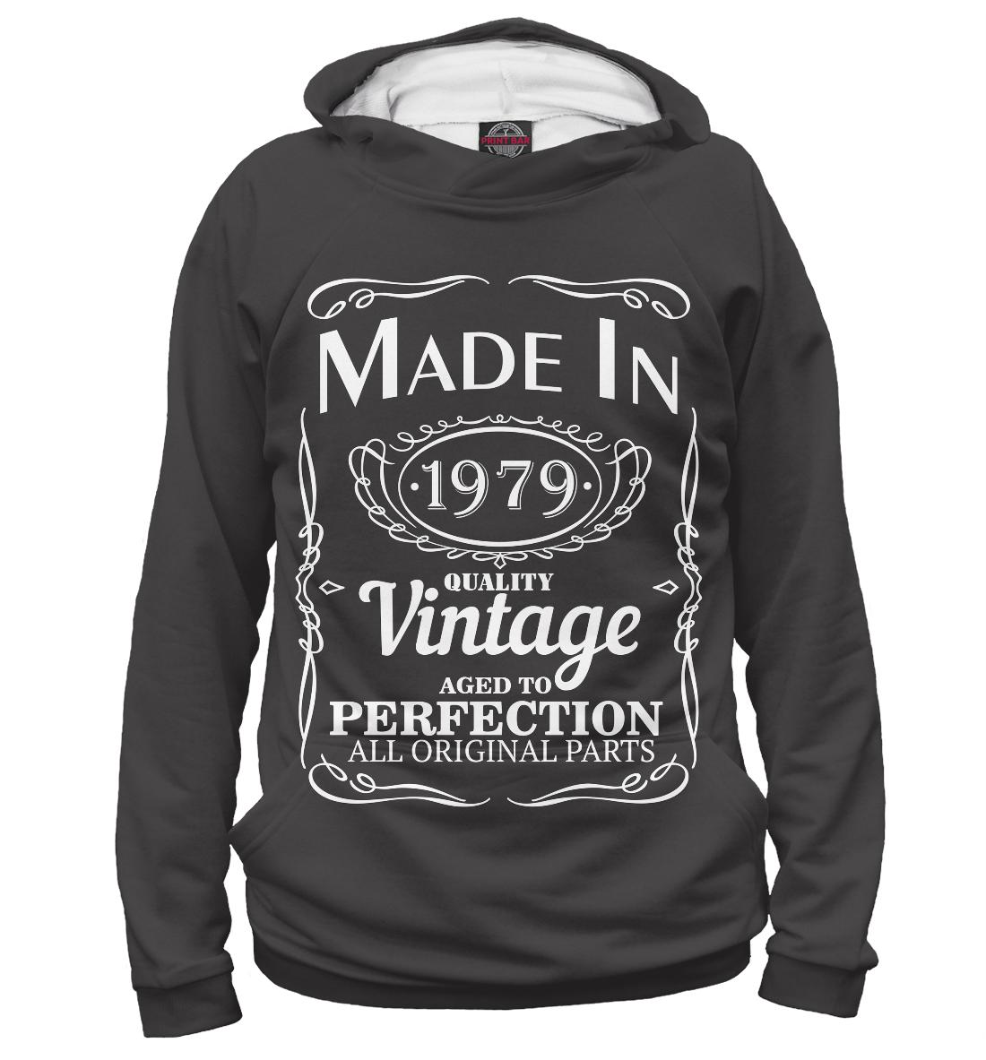 Купить Сделано в 1979, Printbar, Худи, DSD-776686-hud-1