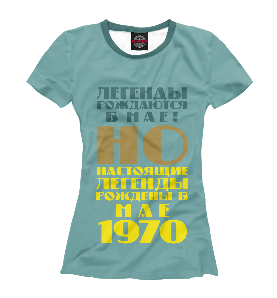 Vogue Womens T-Shirt Quote Slogan Tumblr Hipster Top Tee