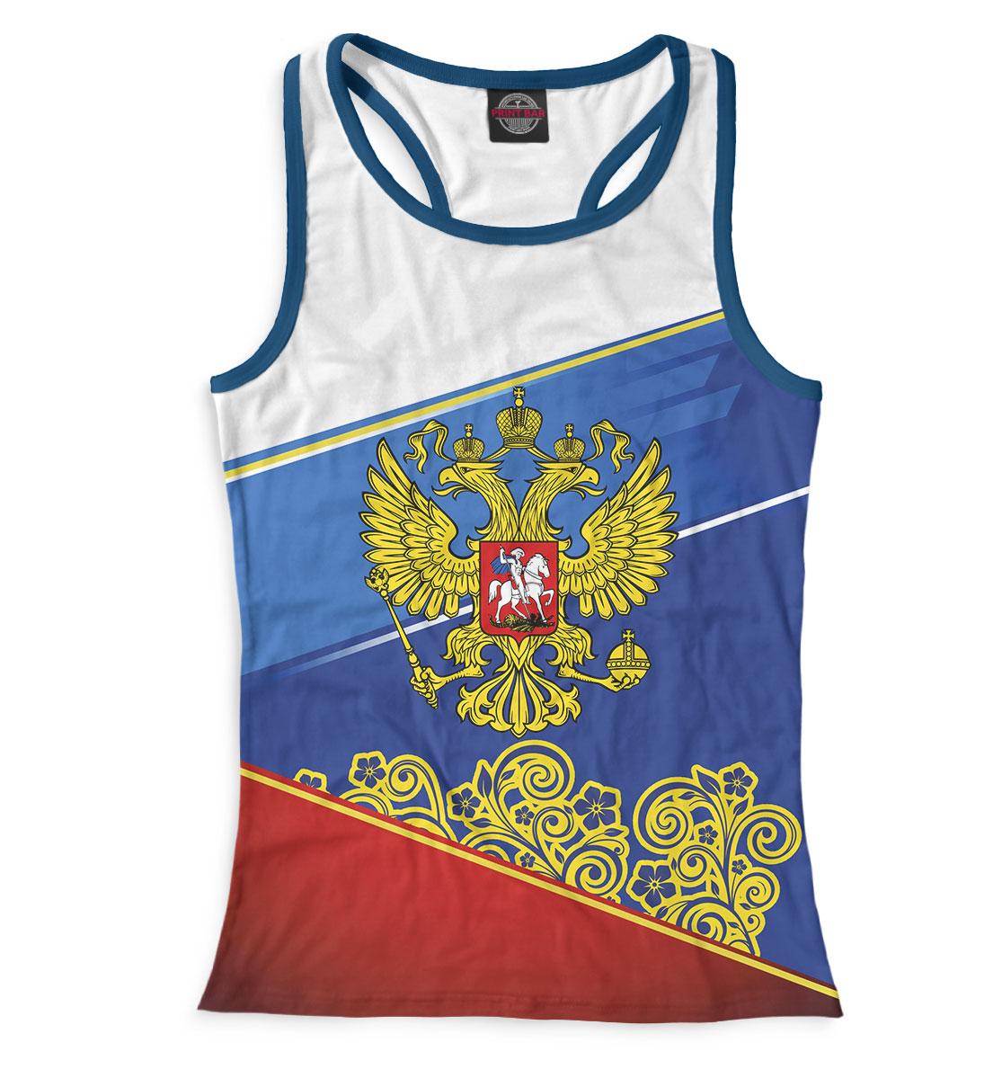 Купить Сборная России, Printbar, Майки борцовки, FRF-990831-mayb-1