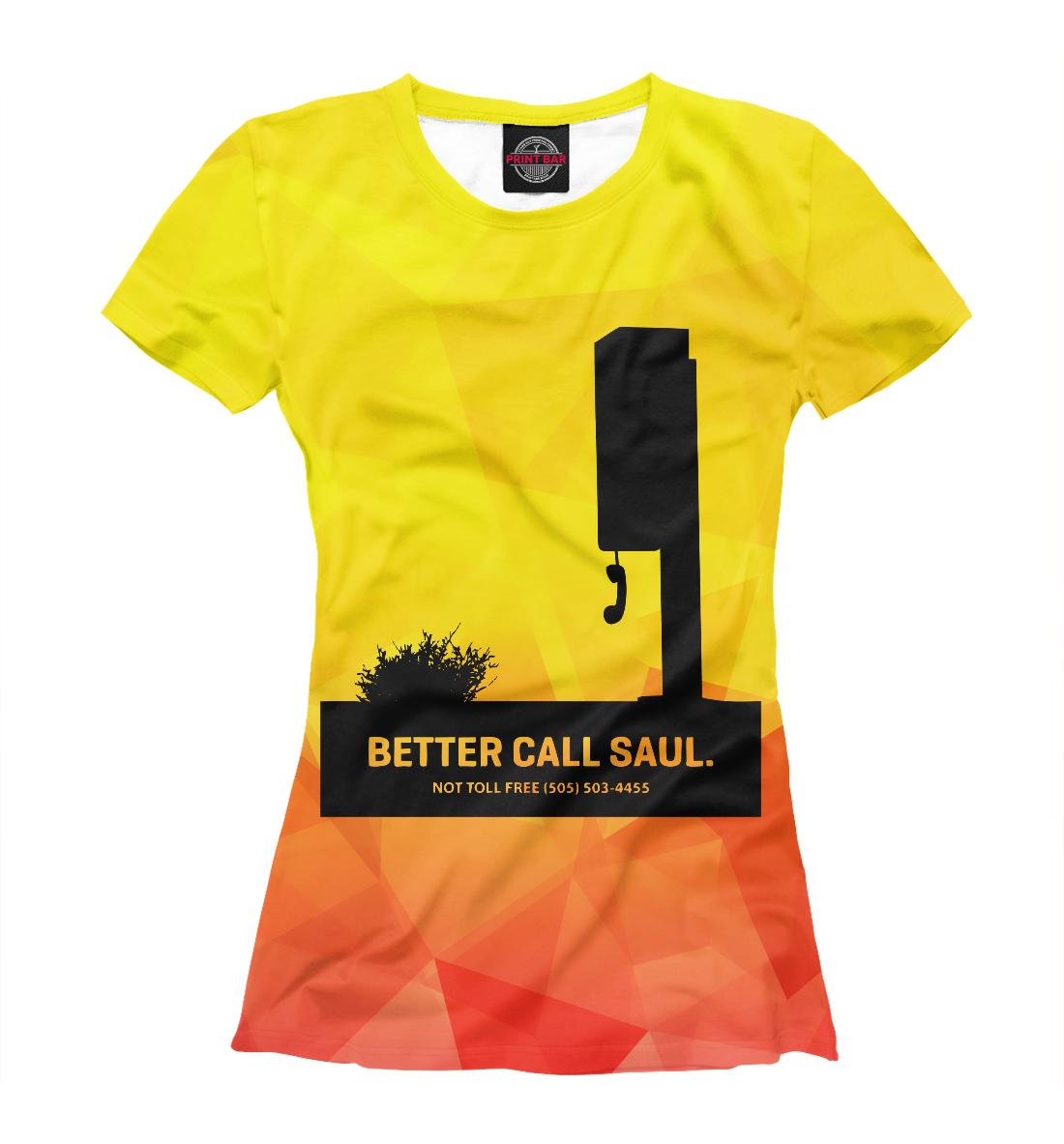 Купить Лучше звоните Солу, Printbar, Футболки, SOT-893968-fut-1