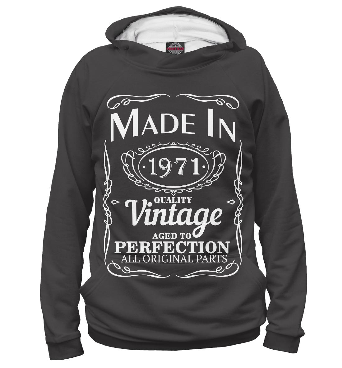 Купить Сделано в 1971, Printbar, Худи, DSI-172830-hud-1