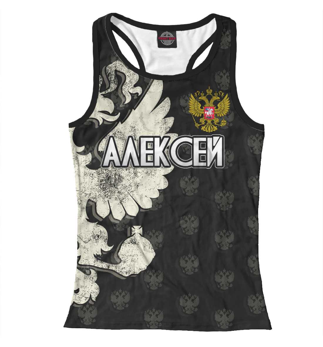 Купить Герб Алексей, Printbar, Майки борцовки, ALE-878719-mayb-1