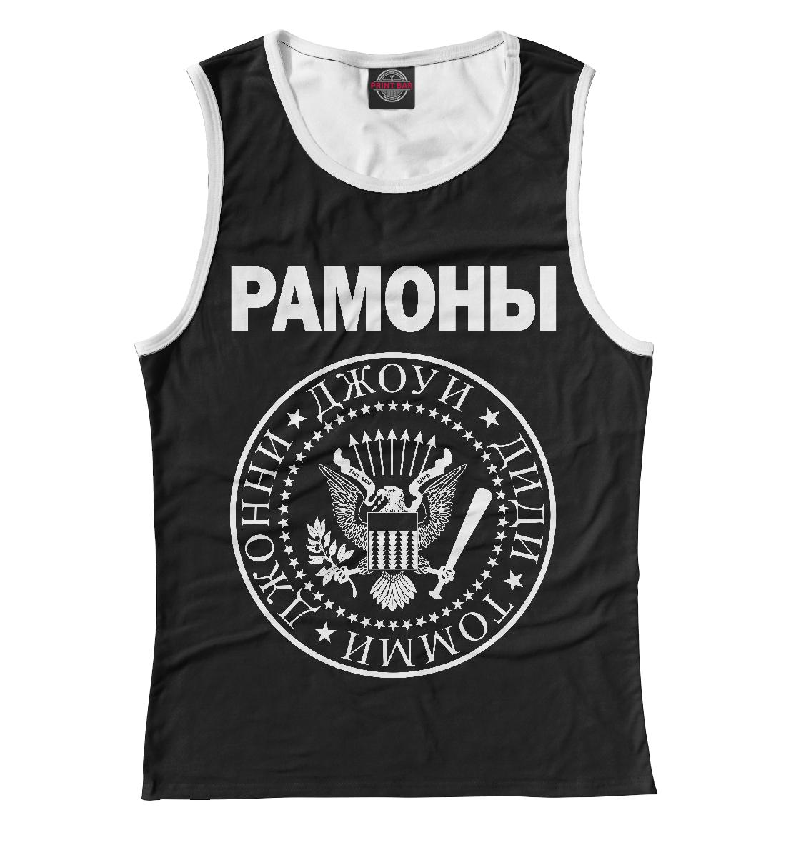 Купить Рамонес, Printbar, Майки, RMN-625386-may-1