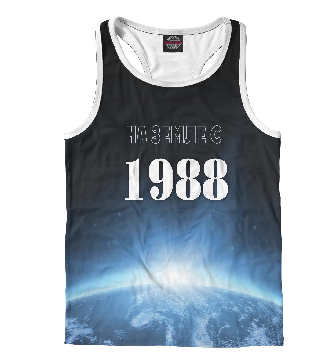 Купить На Земле с 1988, Printbar, Майки борцовки, DVV-473989-mayb-2