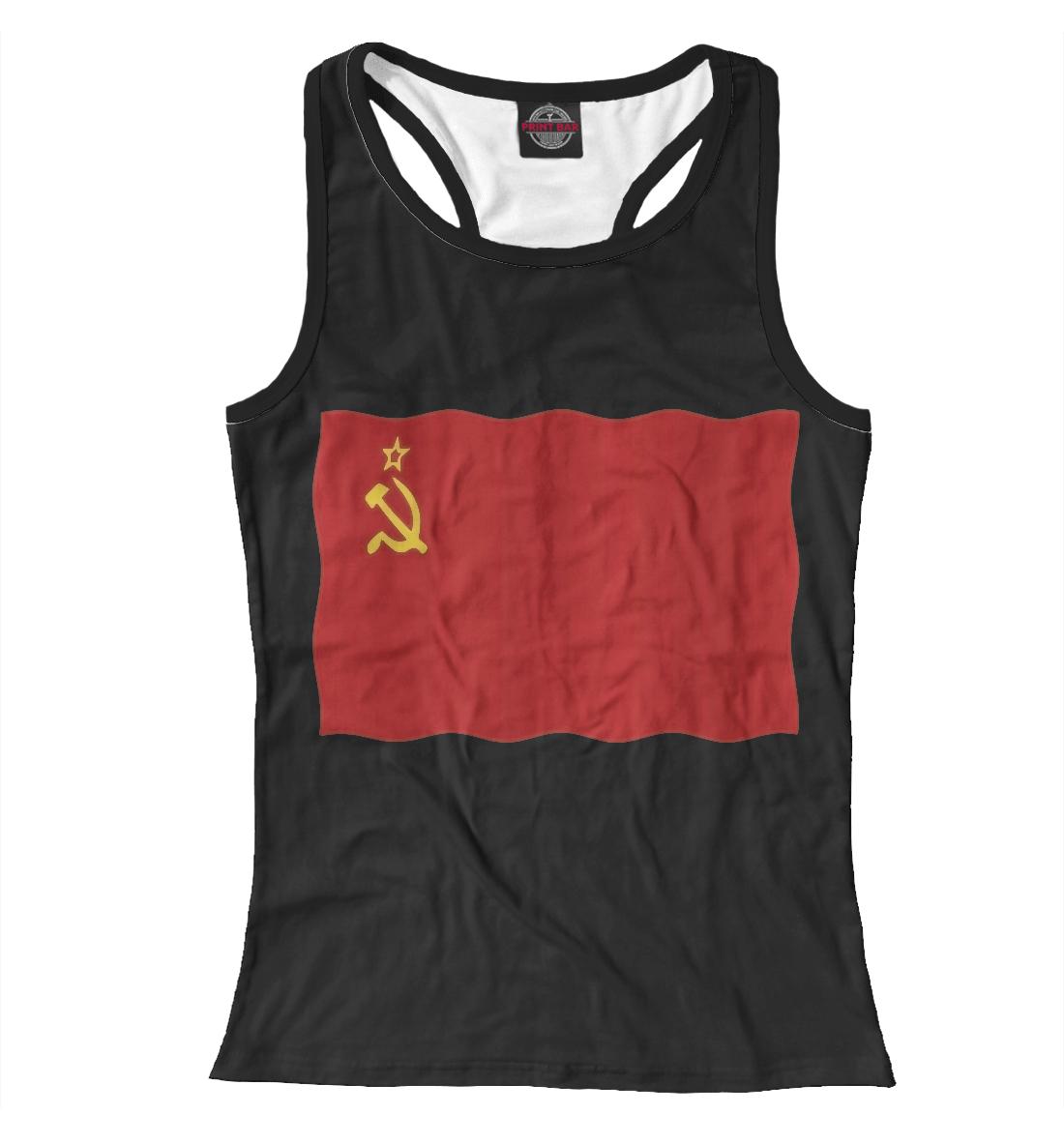 Купить Флаг СССР, Printbar, Майки борцовки, SSS-626207-mayb-1