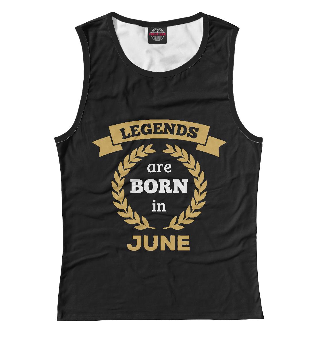 Фото - Легенды рождаются в июне легенды рождаются в июне